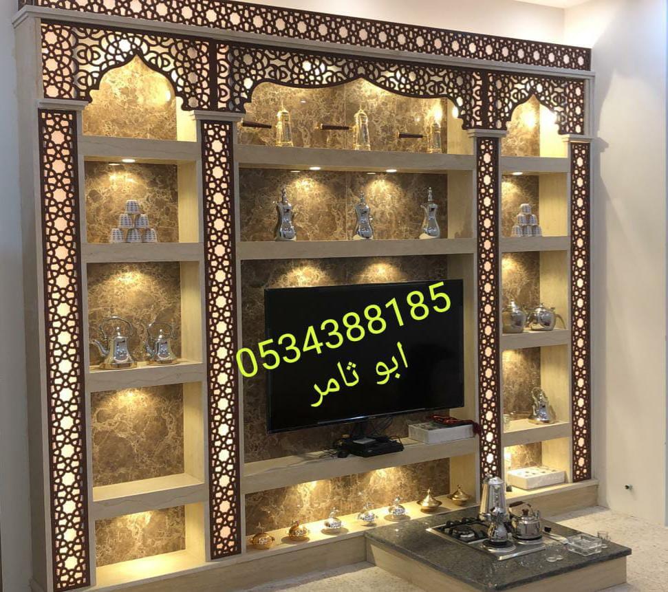 0534388185 تصميمات الخامات
