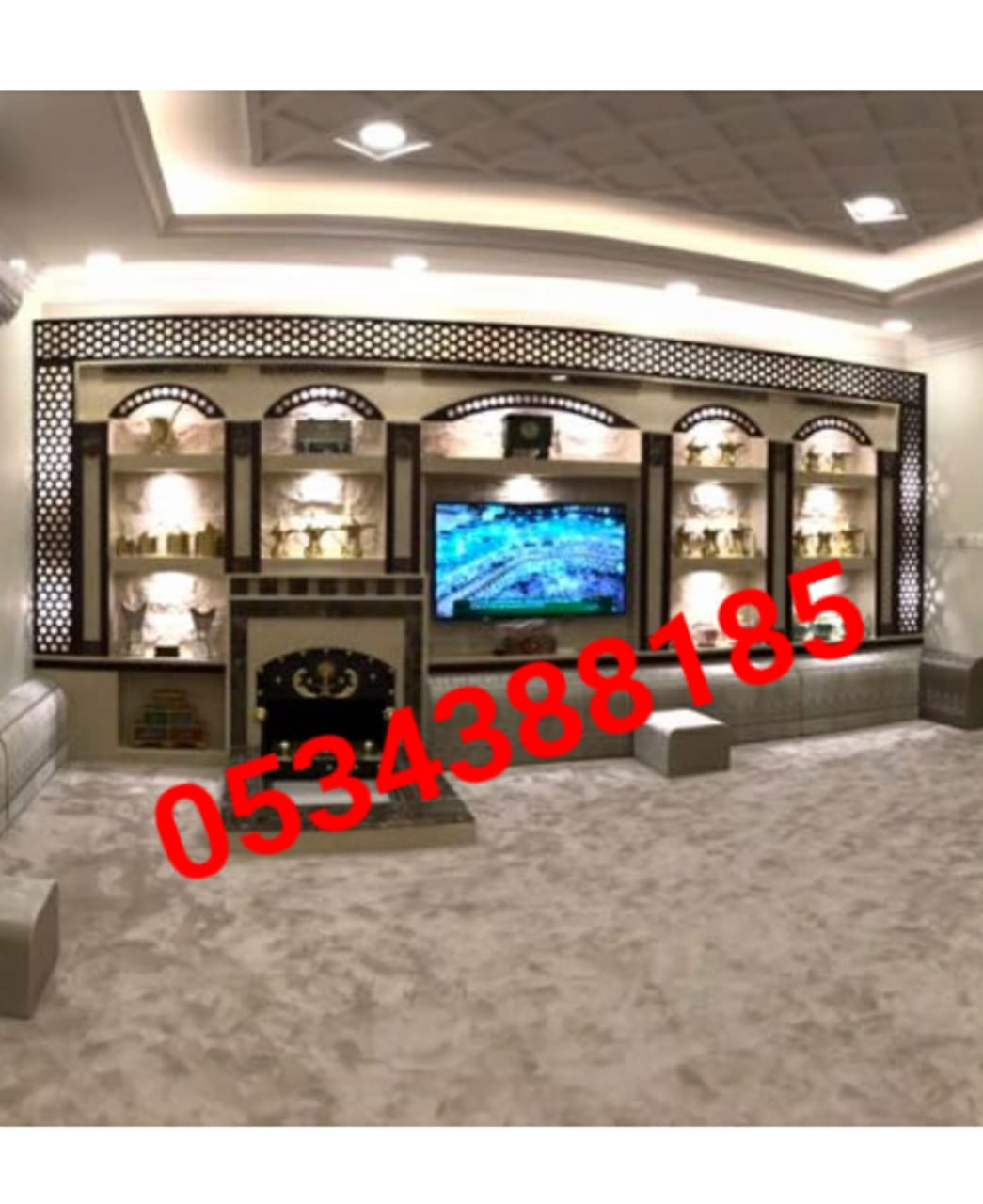 الرياض 0534388185