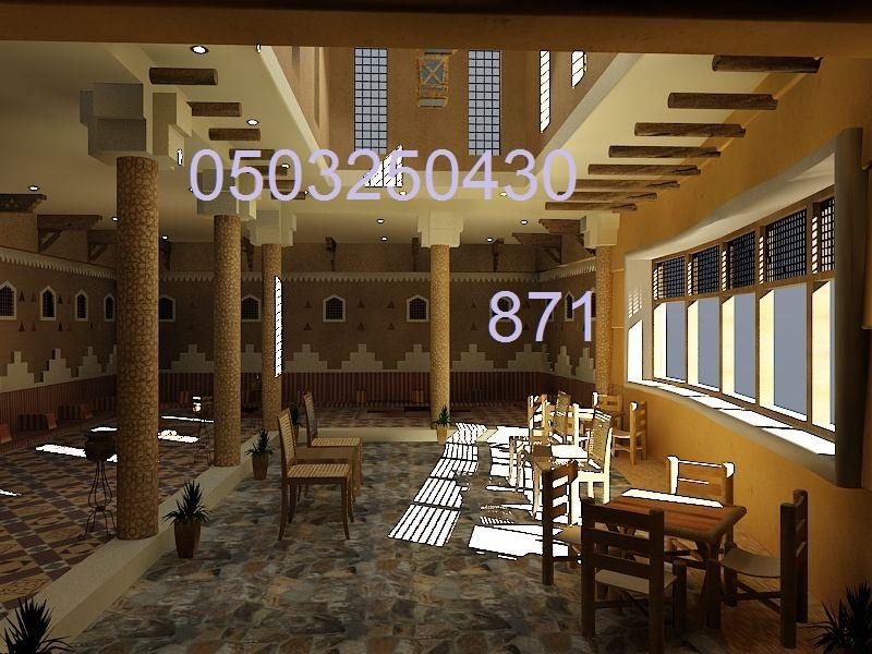 تراثية ديكورات تراثية 0503250430