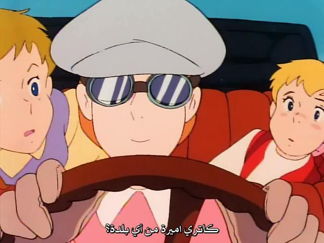 فتاه المراعي Makiba no Shoujo Katri