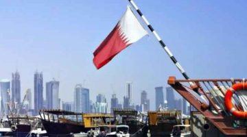 بلومبرج الأمريكية: قطر سوف تواجه ظروفًا اقتصادية صعبة لضعف الطلب على الغاز