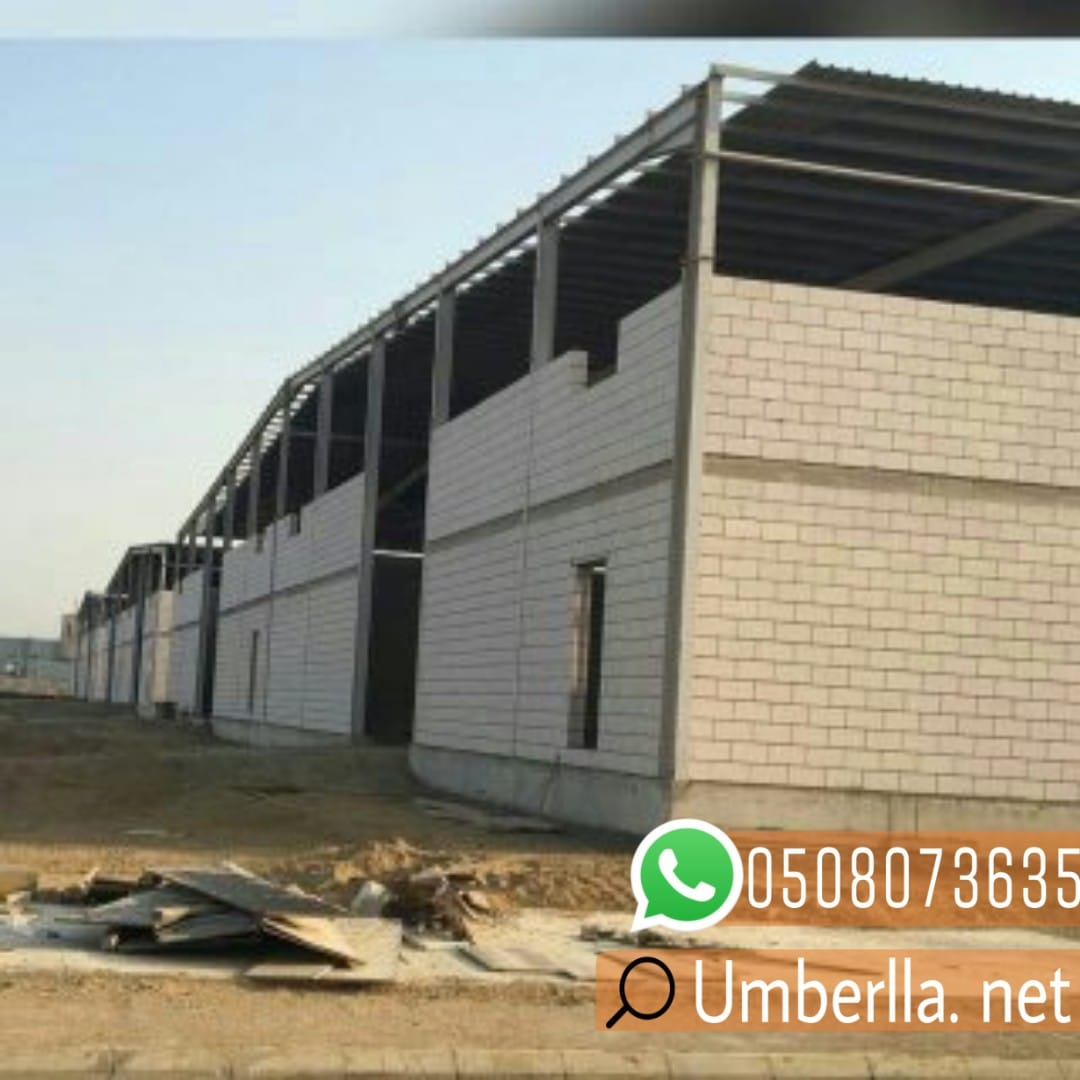 بناء هناجر , 0508073635 , , مشاريع مستودعات و هناجر , مقاول هناجر الرياض  , P_1618r999b2