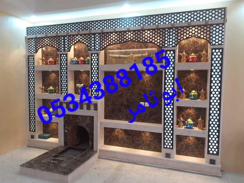 مشبات , تصميم ديكورات مشبات , اشكال ديكورات مشبات , 0534388185 , مشبات رخام وحجر , P_16369v4zs3