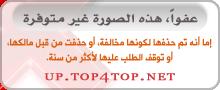 موضوع اعلاني رؤية الخبراء للمؤشر العام السعودي tasi