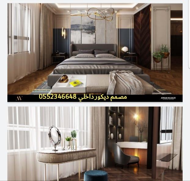 ٥ مصمم استراحات وشاليهات في الرياض 0552346648 مهندس تصميم استراحات بالرياض  P_16625chj82