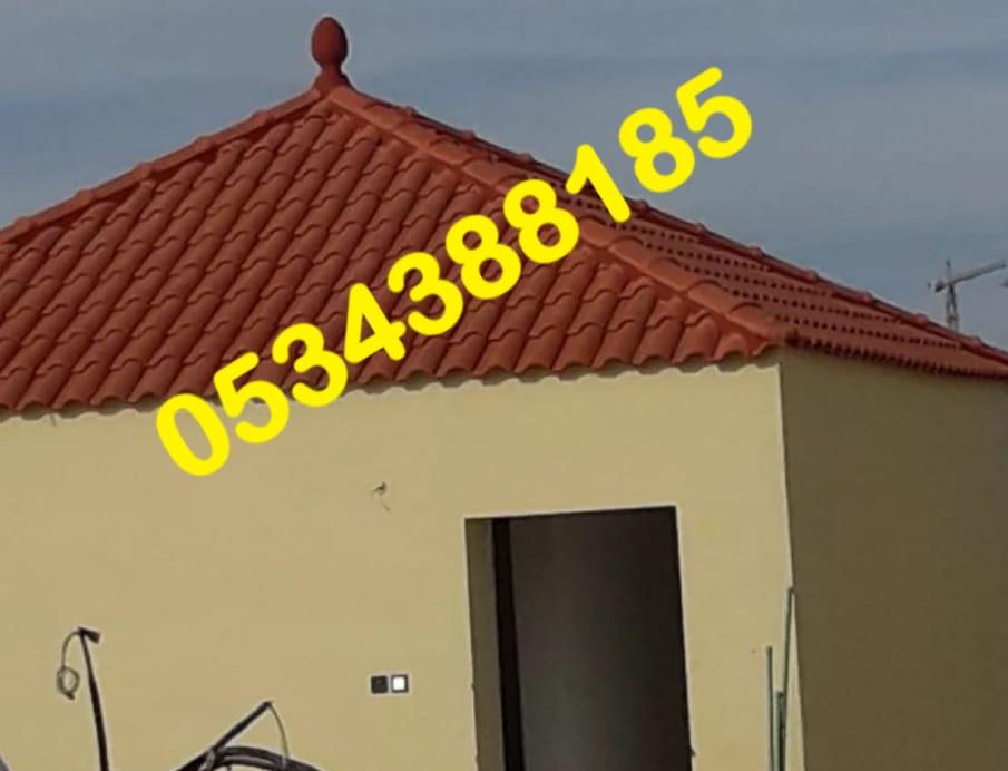 قرميد , قرميد معدني , قرميد الشرقية , قرميد الرياض , 0534388185 P_1686rpi8r8