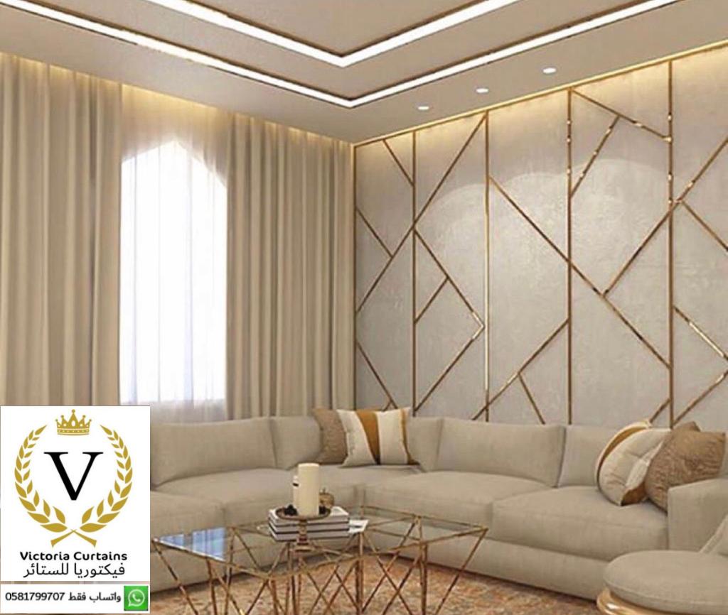 .. فيكتوريا للستائر بالرياض اختيارك لتفصيل ستائر في الرياض،محلات تفصيل ستائر بالرياض  P_1698757f51