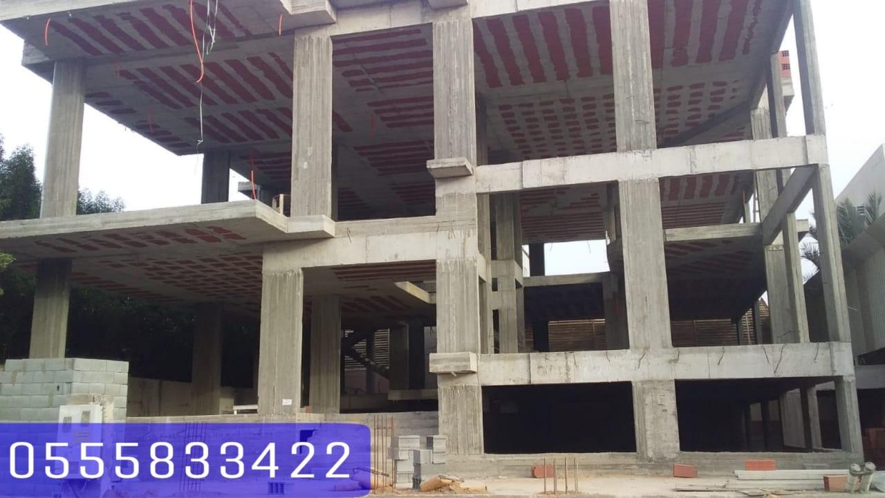 مقاول معماري بناء بالمواد عظم  , 0555833422 , , مقاول بناء في الخبر , مقاول ترميم وترميمات في الخبر P_1699g0jrn1