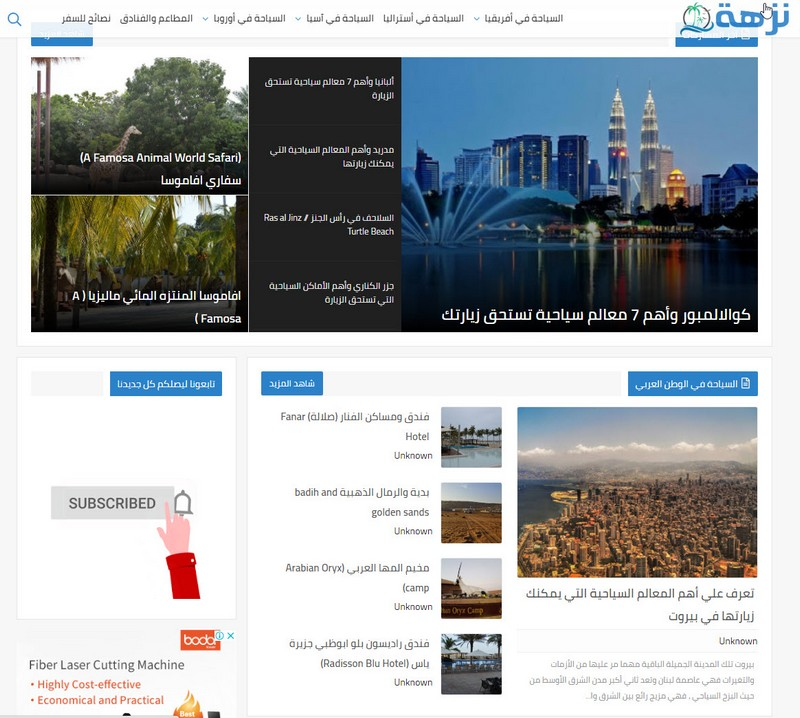 اجمل 3 مواقع على الانترنت P_1701rw9xq1