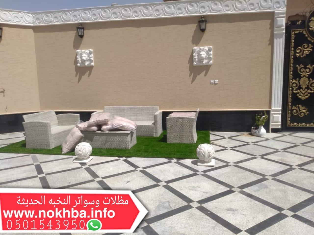 تنسيق حدائق , تنسيق حدائق 0501543950  P_1705aww9m7