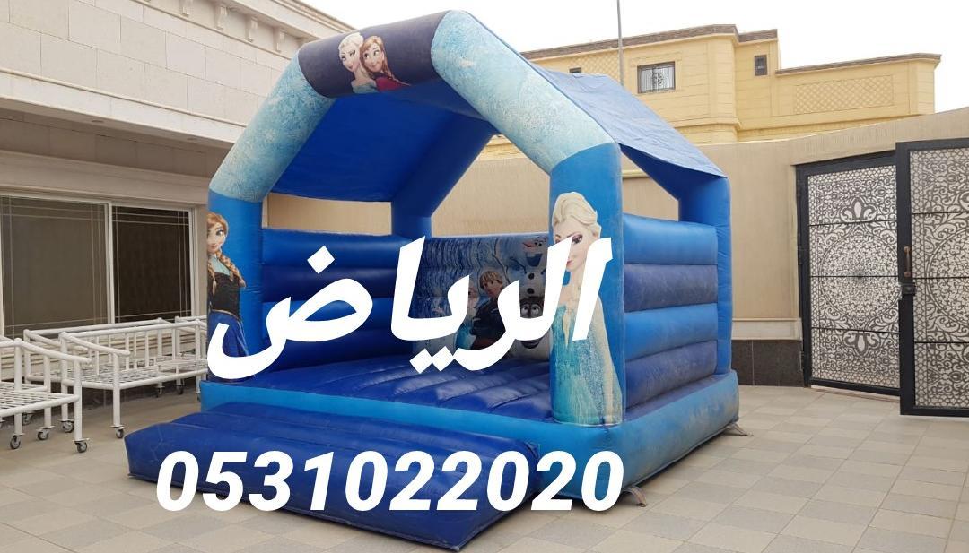 PARTY RIYADH  تأجير ألعاب هوائيه مع التوصيل و التركيب 0531022020 P_1716wti3h9