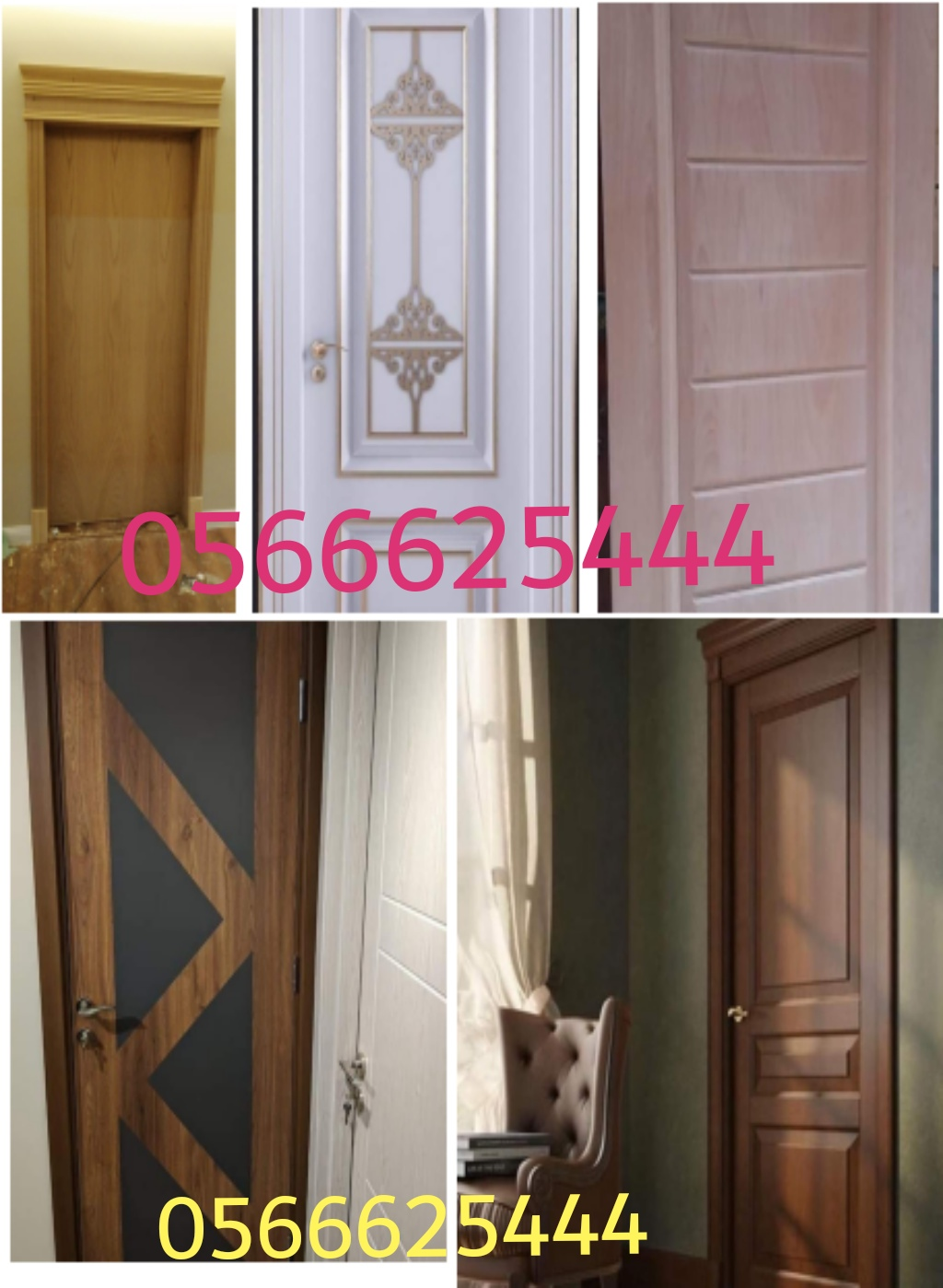(جمال منزلك بين يديك/تفصيل غرف نوم بالرياض 0566625444 ابواب وشبابيك بالرياض  P_17170dio12