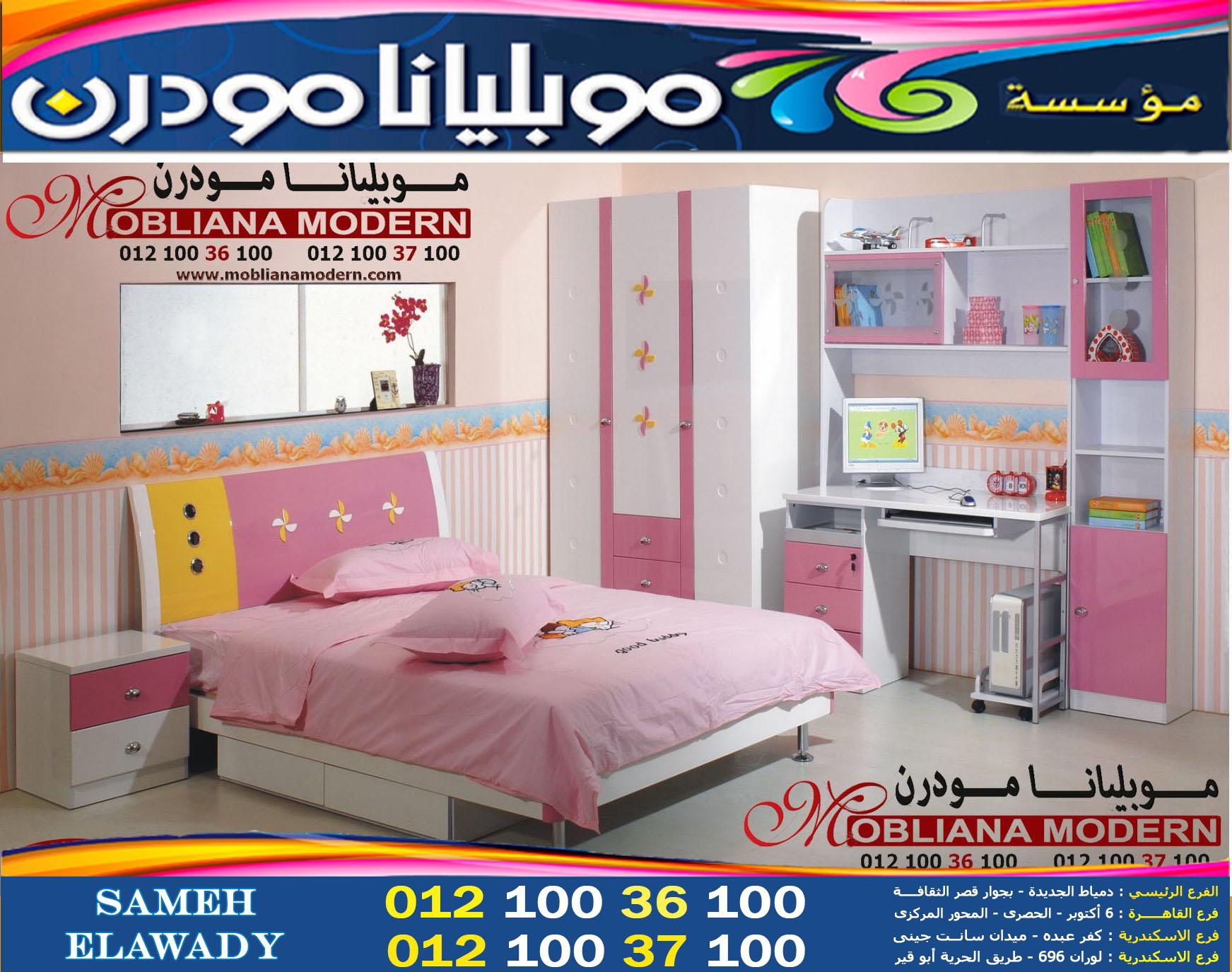 معارض غرف اطفال 2021 - اماكن معارض اوض اطفال مودرن دمياط 2022 P_175902q5s3