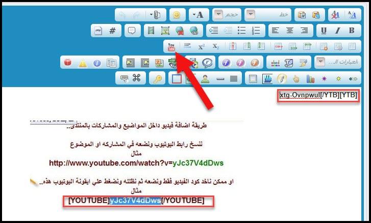 شرح اضافة شارت أو ملف أو صورة للمنتدى أو فديو من اليوتيب p_2009f6o281.jpg