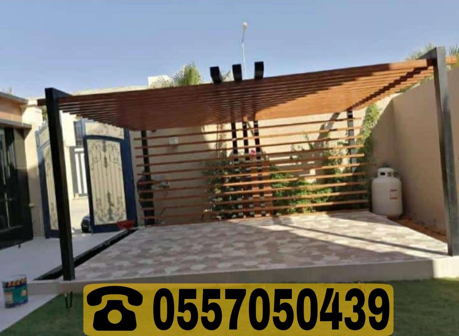 تركيب برجولات وجلسات حدائق للمنازل p_2055tchho8.jpg
