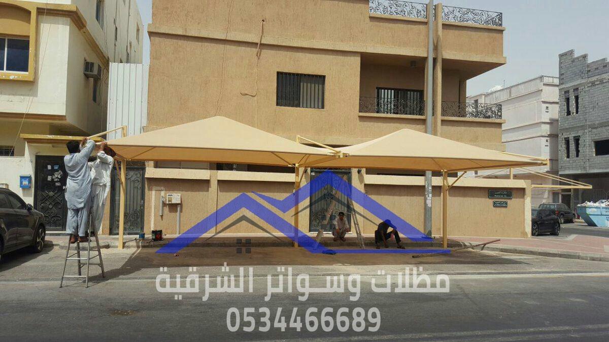 تفصيل مظلات في الدمام , 0534466689 لكافة الاستخدمات P_2063ea1bk7