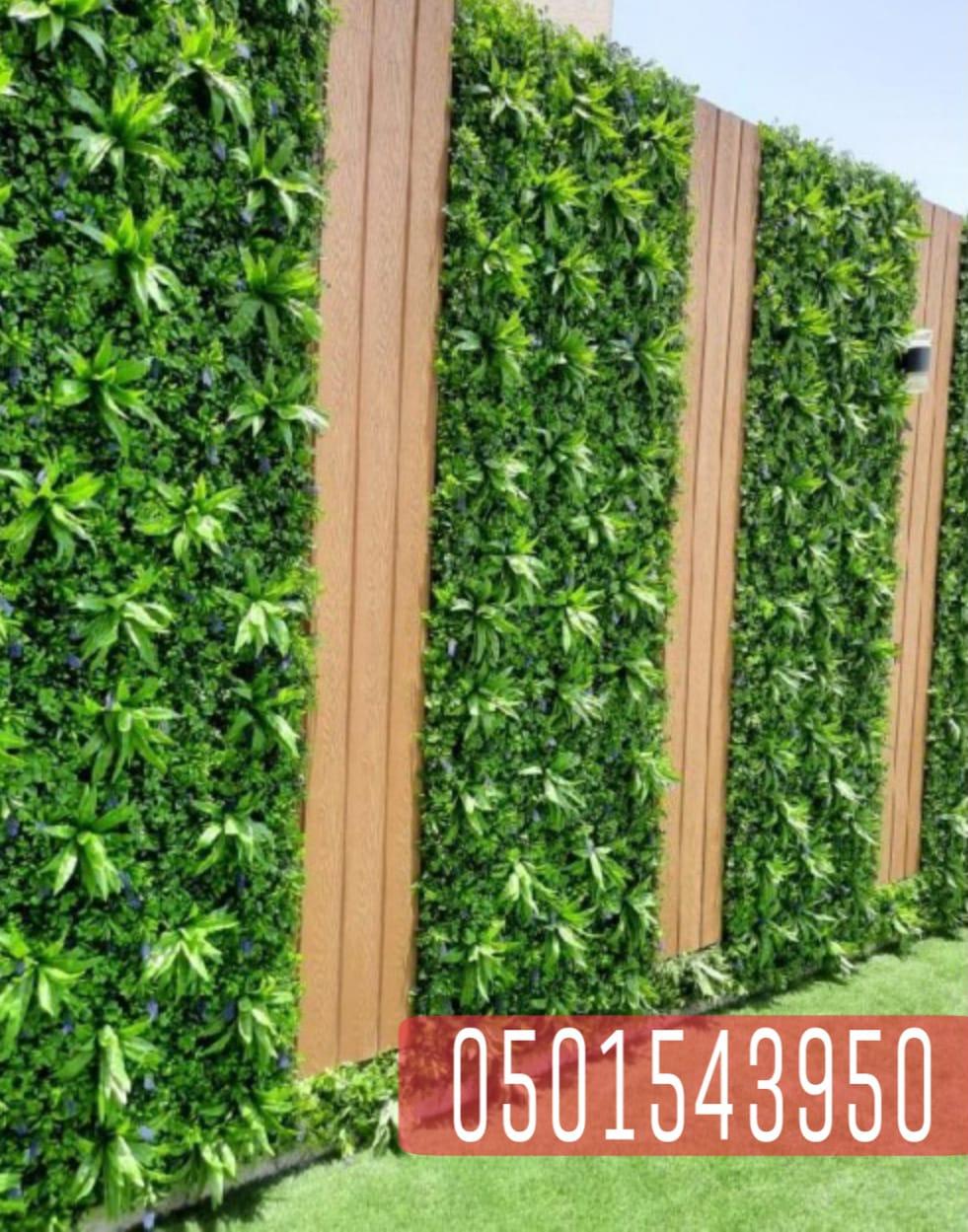 تصميم برجولات وتنسيق حدائق في مكة و جدة , 0501543950 P_2078xwpew3