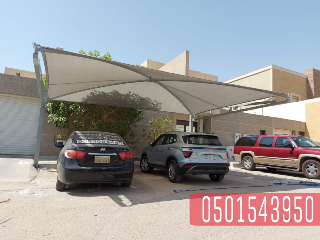 تركيب مظلات سيارات في جدة , 0501543950 P_20868p0dc5