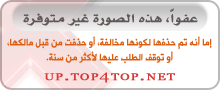 http://b.top4top.net/p_277s3wm2.jpg