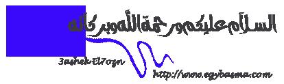 """كيفية اضافة jsfiddle الى المنتدى """" متوافق مع الجيل الثالث و الرابع """""""