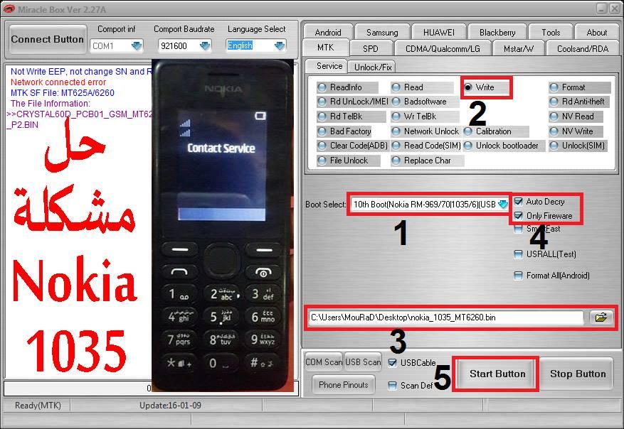 حل مشكلة Contact Service في هاتف 1035 Nokia 130