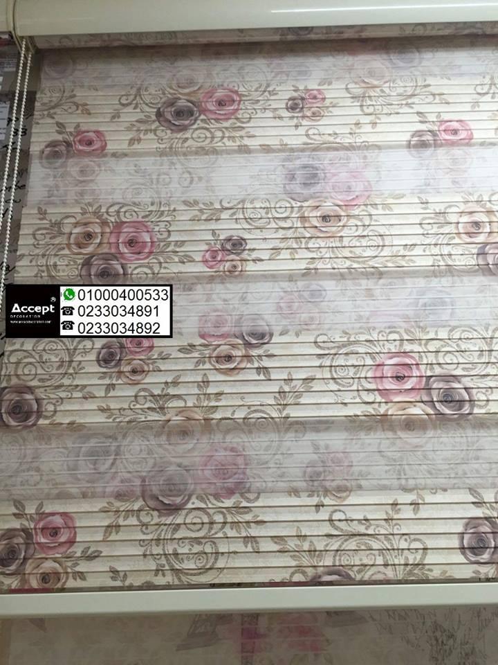 ستائر زيبرا تركية  P_9723b8e81